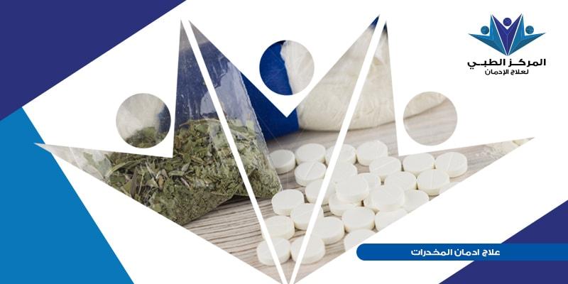 لماذا تقوم المؤسسات بتحليل المخدرات ؟،ما هي المخدرات التي تظهر في التحليل ؟،ما أهمية تحليل المخدرات في الدم ؟