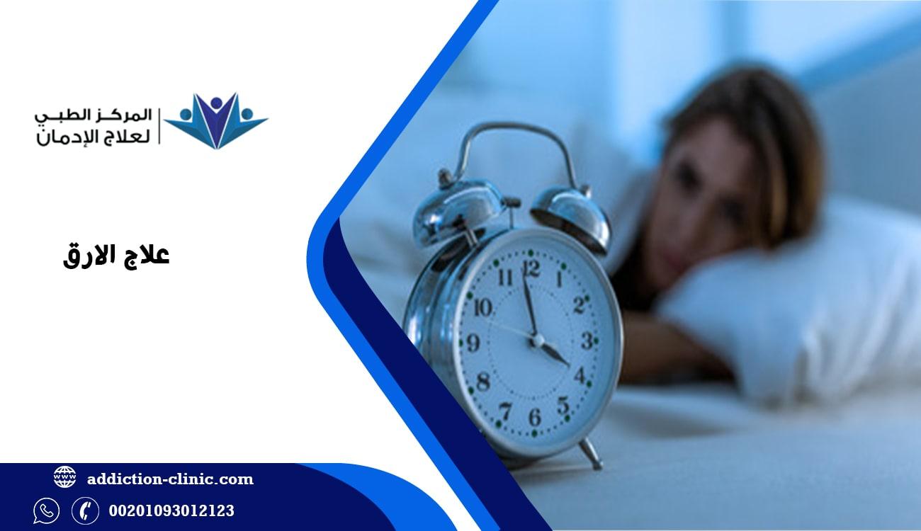 رأي الطب النفسي في اضطرابات النوم،استخدام التقنيات التي تساعد على تجديد الانتباه،